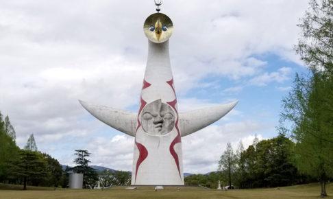 太陽の塔 内部公開