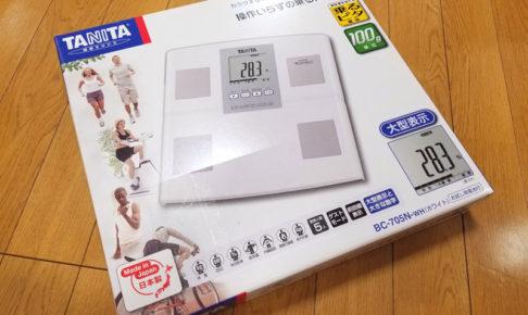タニタ 体重 体組成計 日本製 BC-705N